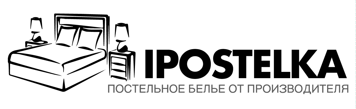 Натуральное постельное белье Украина, Турция.