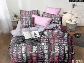 Комплект постельного белья с компаньоном S379