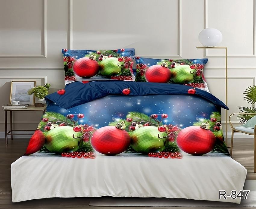 Комплект постельного белья с компаньоном R847