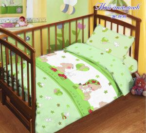 В кроватку-073