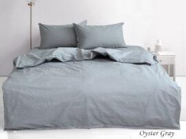 Комплект постельного белья emax Oyster Gray